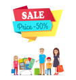 sale price 50 off promo label people on banner vector image vector image
