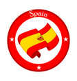 flag of spain on a label vector image