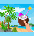 landscape palm tree on beach cocktail vector image