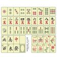Mahjong tiles vector | Price: 3 Credits (USD $3)
