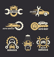 car logo stylized emblem with silhouettes vector image vector image