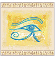 eye of horus - vintage background vector image
