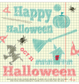 halloween card sketch vector image vector image