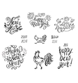 Happy New Year Text with Symbol of 2017 vector image vector image