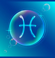 Horoscope abstract color sign of the zodiac vector image vector image