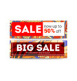 big sale get up to fifty percent discount set of vector image vector image
