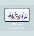 business people group running team leader vector image vector image
