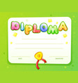 cartoon kids certificate diploma template vector image vector image