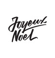 joyeux noel calligraphic french lettering vector image
