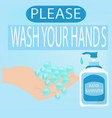 please wash your hands mandatory signhand vector image vector image