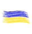 Ukrainian flag Banner on a white background vector image vector image