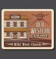 wild west old american western cowboy saloon vector image vector image