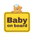 baon board safety sign vector image vector image
