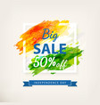 big offer sale banner vector image vector image
