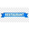 blue stripe with restaurant caption vector image vector image
