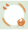 greeting card with a cock vector image vector image