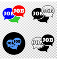 job forum messages eps icon with contour vector image
