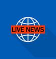 live global news logo flat style vector image