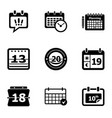 yearbook icons set simple style vector image vector image