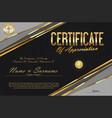 certificate retro design template 20 vector image vector image