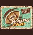rugclub rusty metal plate american football vector image vector image
