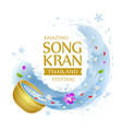 thailand songkran water splashing golden bowl vector image