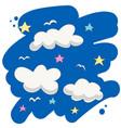 cute baby cloud pattern vector image vector image