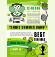 tennis sport summer camp training vector image vector image