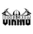 vikingi helmet 0018 1 vector image vector image