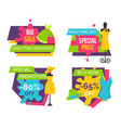 big sale only this weekend special price labels vector image