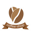 coffee shop ribbon coffee bean background i vector image
