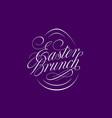 easter brunch lettering vector image