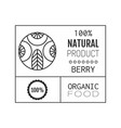 organic food badge label for healthy eating vector image