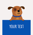 greeting card with happy cute dog vector image