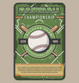 baseball sport championship retro vector image vector image