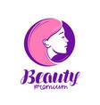 beauty shop or salon logo makeup cosmetic spa vector image vector image