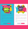 best price for exclusive products eb posters set vector image