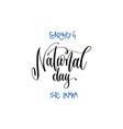 february 4 - national day - sri lanka hand vector image