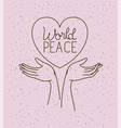 hands with heart world peace vector image vector image