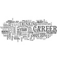 it s do you know where your it career is text vector image vector image
