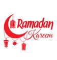 ramadan kareem crescent moon lantern vector image vector image