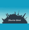 travel to world and sky background vector image