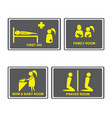 First aid signsfirst aid room on vector image