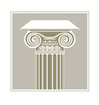 graphic drawing an antique column vector image vector image