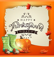 happy thanksgiving day creative greeting banner vector image