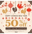 Chinese New Year sale banner with hanging rooster vector image vector image