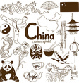 Collection of Chinese icons vector image vector image