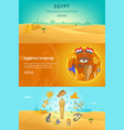 egypt paper banners set vector image