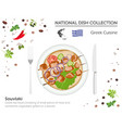greek cuisine european national dish collection vector image vector image