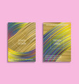 holographic backgrounds for cover design trendy vector image